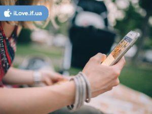 ремонт FaceTime в Івано-Франківську