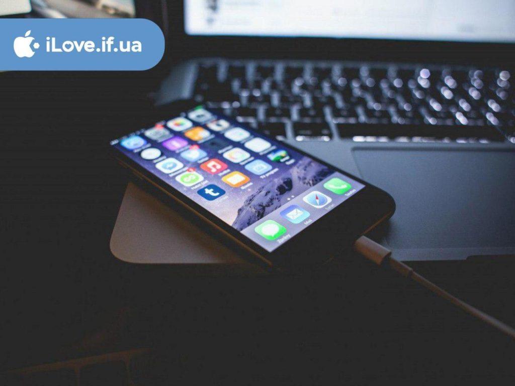 вірус на айфоні