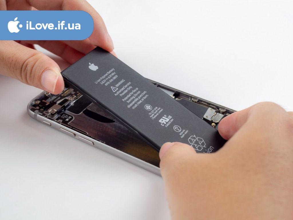 Якісний ремонт айфонів