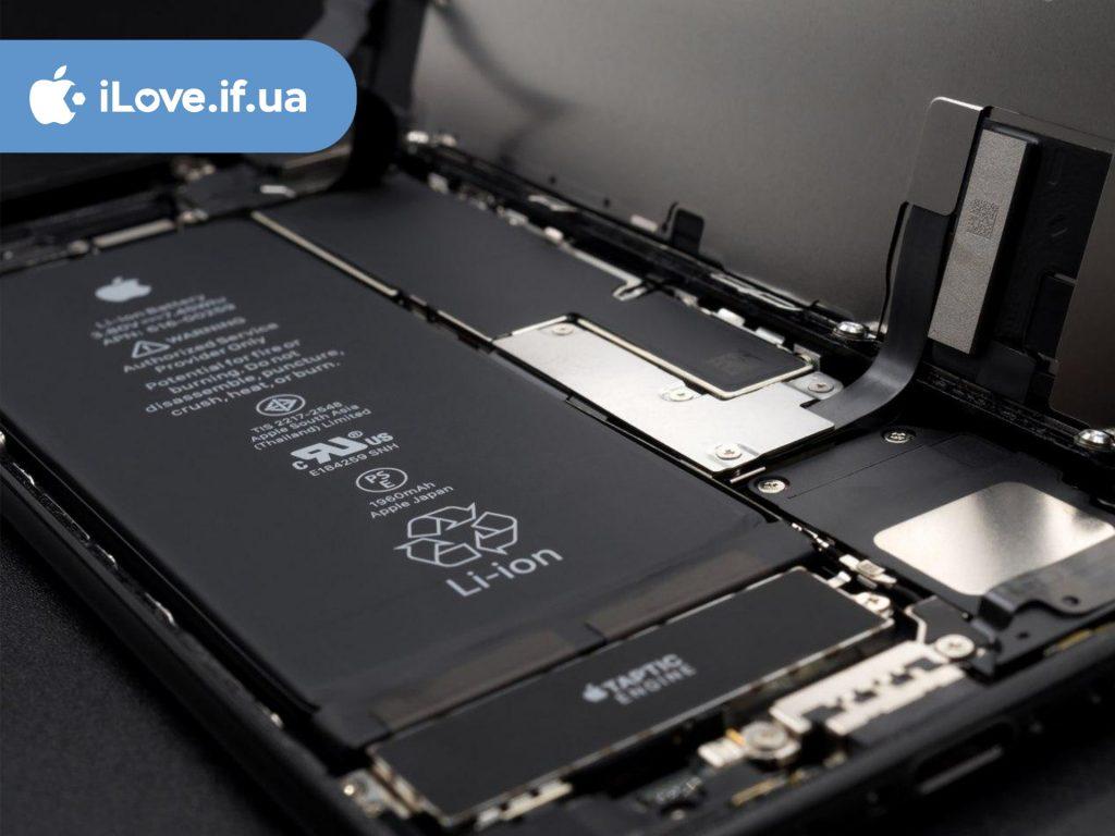 Заміна акумулятора в айфоні - Івано-Франківськ - ILove