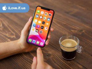 Безкоштовні корисні додатки для айфон - сервісцент Iphone - Івано-Франківськ (фото)