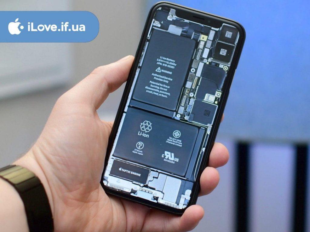 """Коли потрібна заміна батареї в айфоні - """"ILove"""" Івано-Франківськ."""
